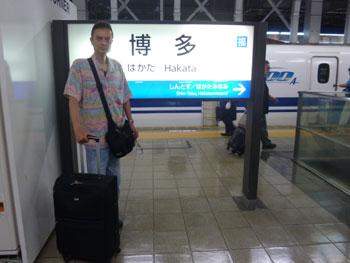 新幹線の博多駅ホームで記念撮影