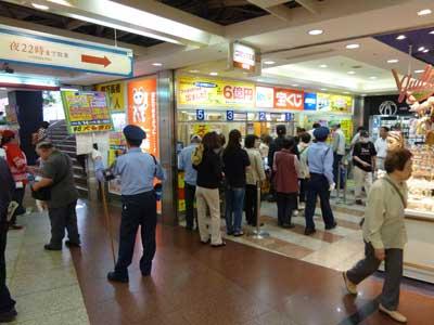 混雑してる横浜ダイヤモンドチャンスセンター